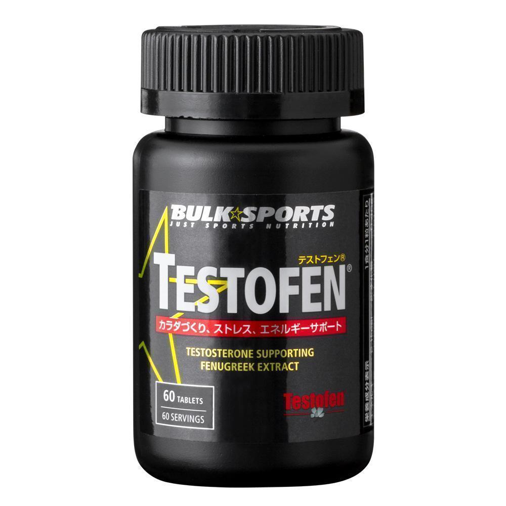Testofen Aumenta A Sua Testosterona
