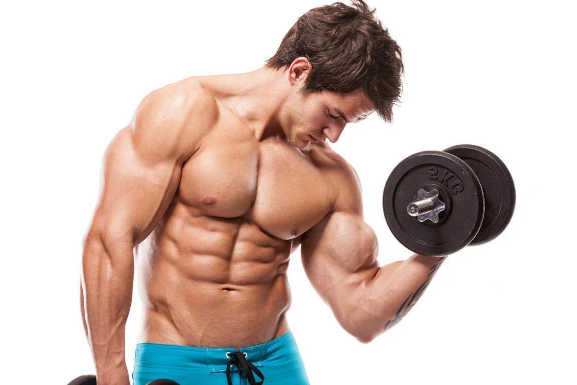 Benefícios de Fazer Exercícios Com Pesos